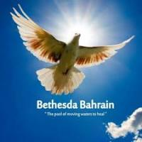 Bethesda Bahrain